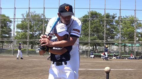baseball-com-237203