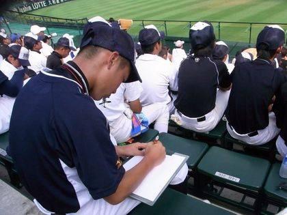 baseball-com-261092