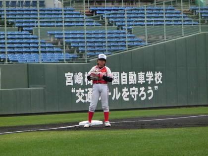 baseball-com-454241