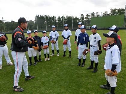 baseball-com-453980