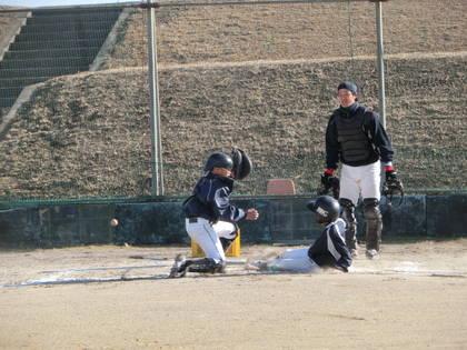 baseball-com-454758