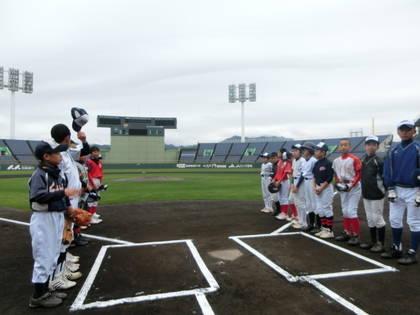 baseball-com-454244