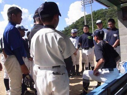 baseball-com-343733