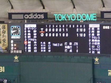 baseball-com-257291