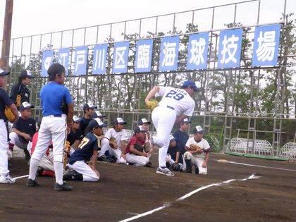 baseball-com-257249