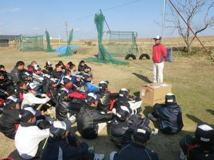 baseball-com-454937