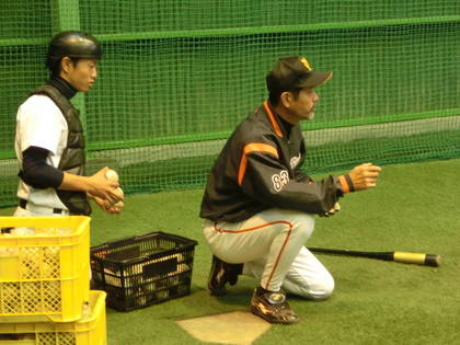 baseball-com-454248