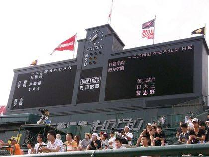 baseball-com-261083