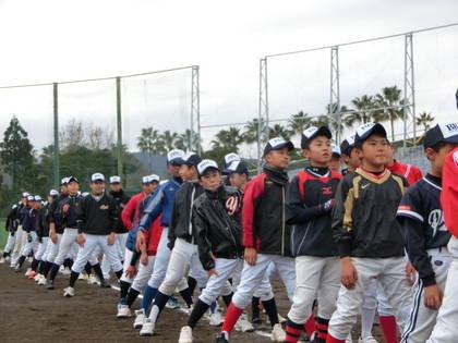 baseball-com-453970