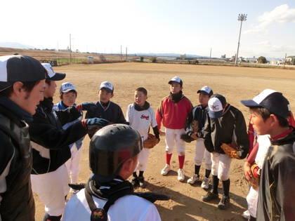 baseball-com-454760