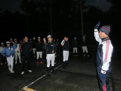 baseball-com-454434