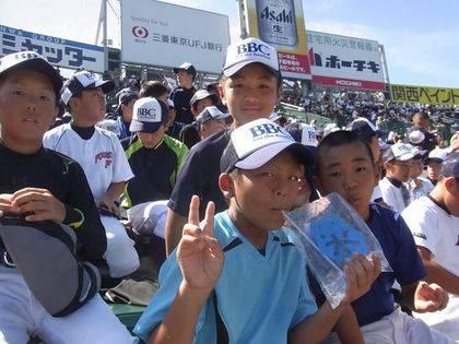 baseball-com-343128