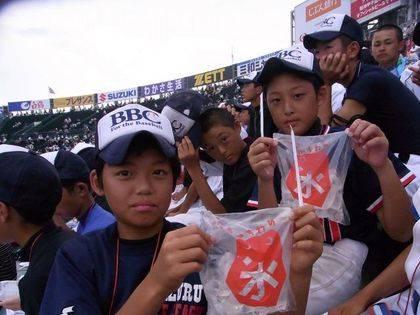 baseball-com-261089