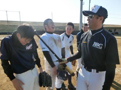 baseball-com-454925
