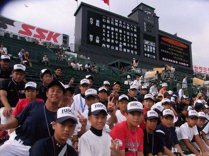 baseball-com-261087