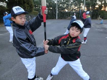 baseball-com-454752