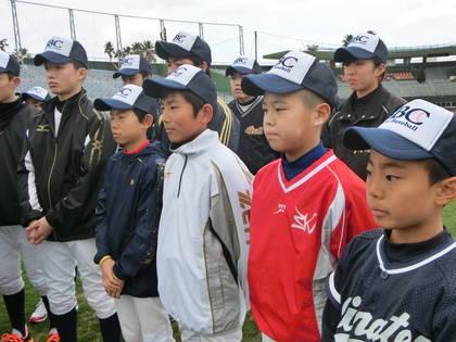 baseball-com-453965