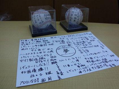 baseball-com3-303191