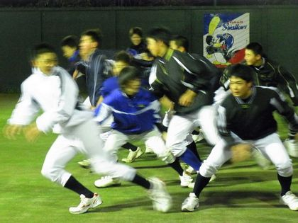 baseball-com3-216936