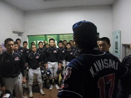 baseball-com3-301405