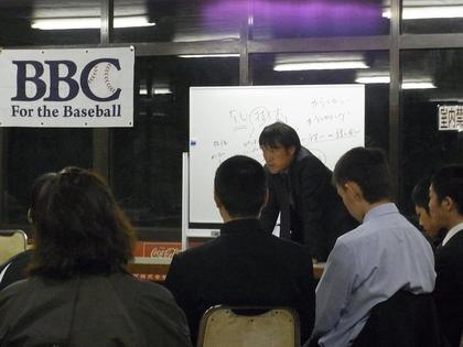 baseball-com3-204734