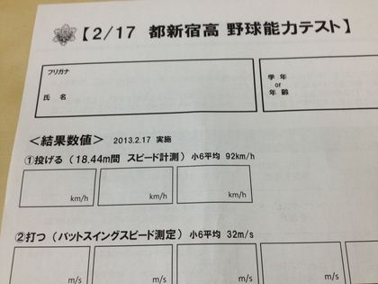 baseball-com14-377730