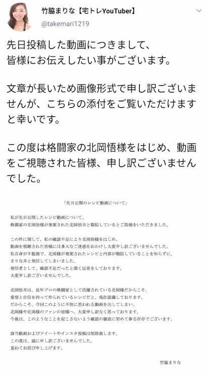 たぬき クイズ ノック 東大クイズ王・クイズノックからの挑戦状【10月号】