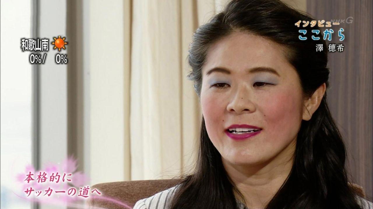 沙羅 化粧 高梨