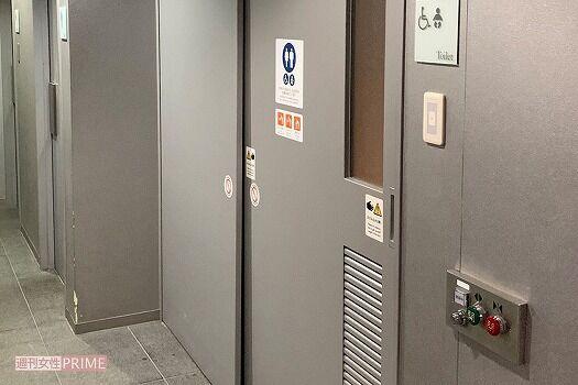 変わる 名前 多目的 トイレ