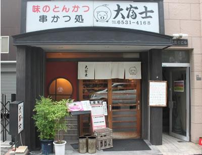 ohfuji-03