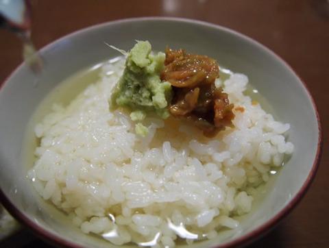 wasabi-20120010-02