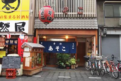 asoko-20120623-03