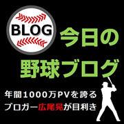 blog_tmb2