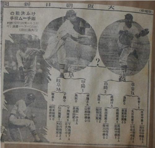 野球の記録で話したい : 1938年...
