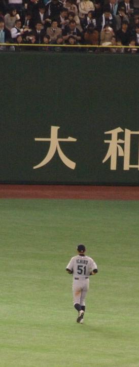 ichiro-20121109-2