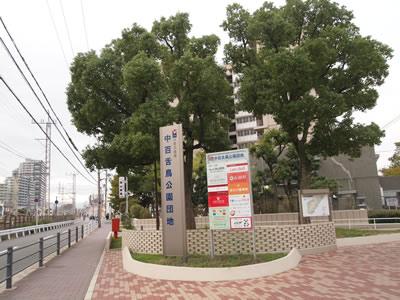 nakamozu05
