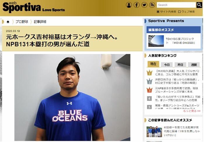 Sportiva-Yoshimura