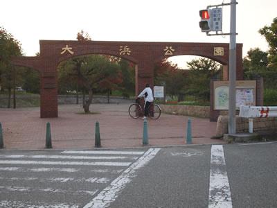 Ohama-01