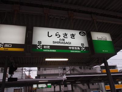 nakamozu01