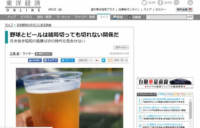 Beer2