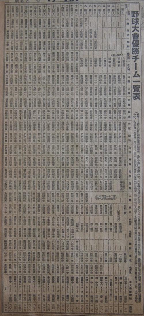 38-20120506-04