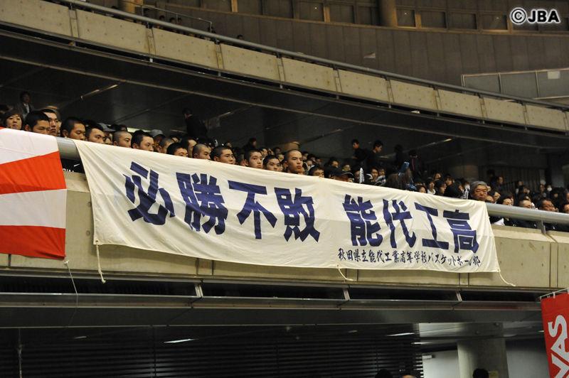 の 2ch 野球 秋田 高校