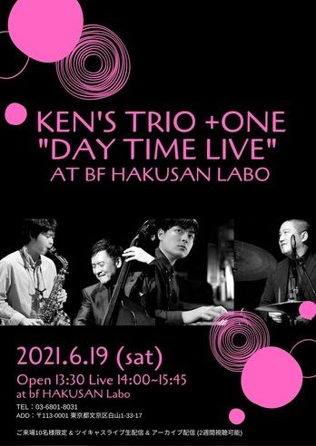 210619 ken3 +1 Live flier_表