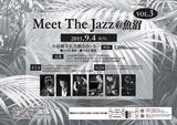 meet表03