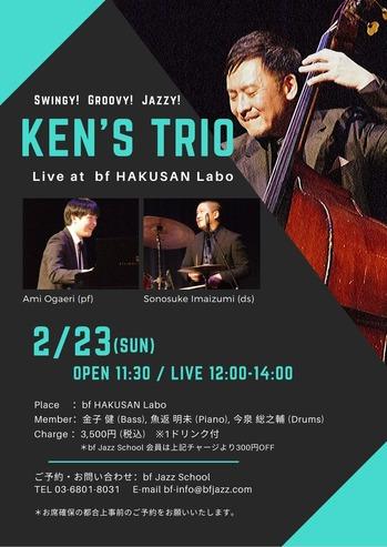 Ken's Trio 200223_A4表