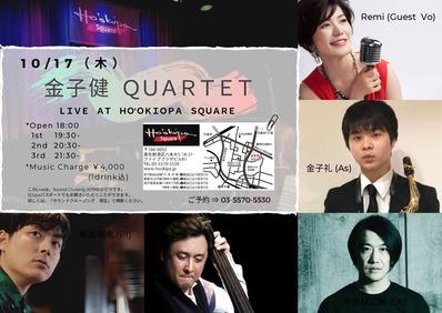 HookipaSquare_表