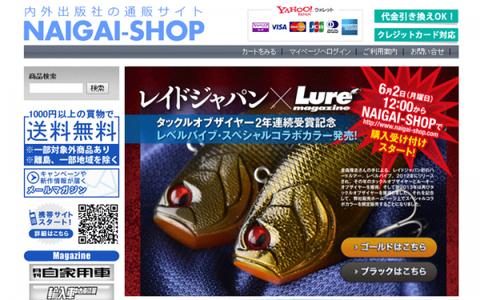 levelvib_luremagazine_201406-600x375