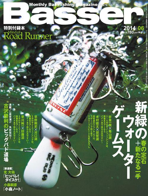 cover270_001_o