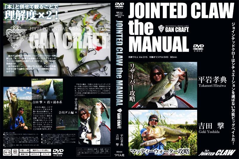 7016_DVDjacket[1]