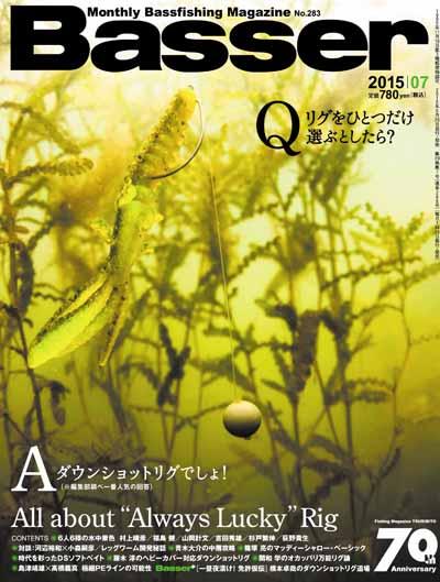 cover283_001_o